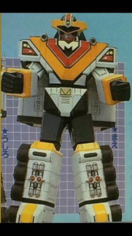 File:Mega Winger (Fighter Mode).jpeg