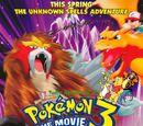 Pooh's Adventures of Pokémon 3: The Movie