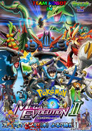 Team Robot in Pokemon Mega Evolution Act 2 Poster (Remake)
