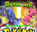 Weekenders Adventures of Pokémon: The First Movie