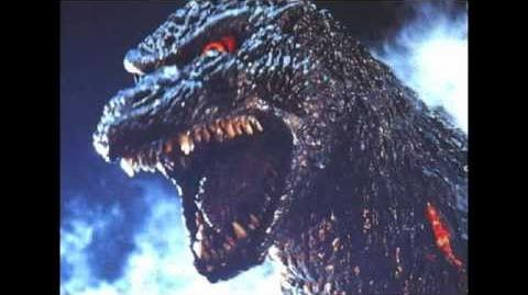 Godzilla Roar Sound Effect