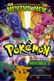 Pooh's Adventures of Pokémon The First Movie Poster