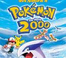 Tino's Adventures of Pokémon The Movie 2000