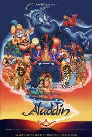 Alex's Adventures of Aladdin poster (redo)