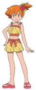 Misty's-Alolan-Clothes