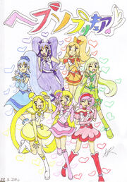Heaven pretty cure poster by manga magician girl1