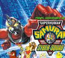 Pooh's Adventures of Superhuman Samurai Syber Squad