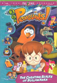 The CMC' Adventures of 3 2 1 Peguins! TCSOB.png