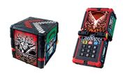 Cube Phone