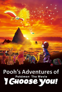 Pooh's Adventures of Pokémon the Movie - I Choose You! poster