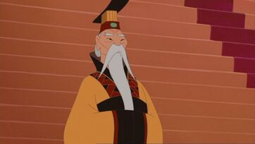 The Emperor of China