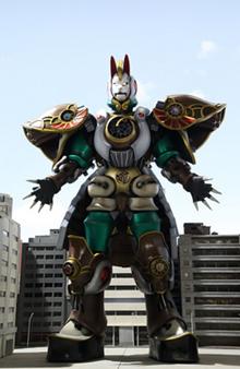 Foxatron (Ninja Steel)