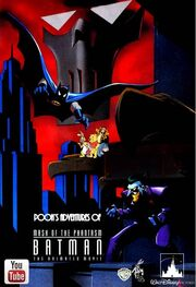 Pooh's Adventures of Batman - Mask of the Phantasm poster