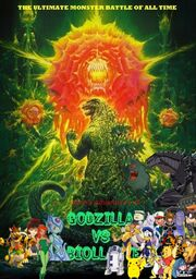 Pooh's Adventures of Godzilla vs. Biolantte poster