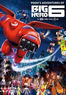 Pooh's Adventures of Big Hero 6 poster