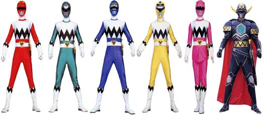 Galaxy Rangers 2