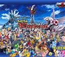 Team Robot In Pokemon The Rise Of Darkrai