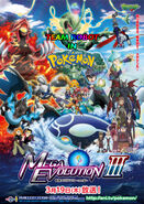 Team Robot in Pokemon Mega Evolution Act 3 Poster (Remake)