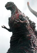 Shin Godzilla design reveal