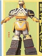 Yellow Shogunzord