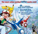 Little Bear's Adventures of Pokémon Heroes