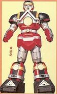 Red Shogunzord
