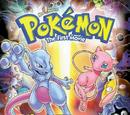 Hubie and Marina's Adventures of Pokémon: The First Movie