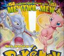 Tino's Adventures of Pokémon: The First Movie