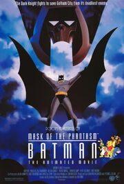 Pooh's Adventures of Batman Mask of the Phantasm Poster
