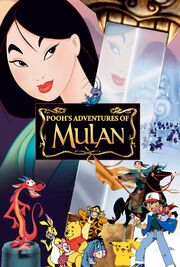 Pooh's Adventures of Mulan Poster (3)