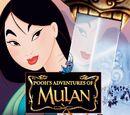 Pooh's Adventures of Mulan
