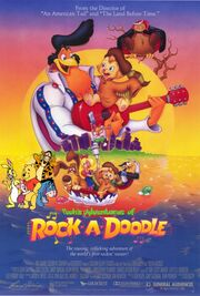Pooh's Adventures of Rock-a-Doodle Poster
