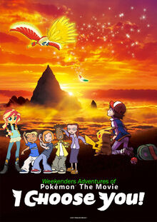 Weekenders Adventures of Pokémon the Movie - I Choose You!