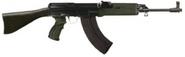 Vz. 58E