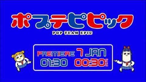 Pop Team Epic - PV