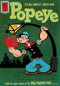 Popeye-061