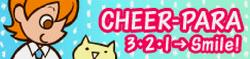 16 CHEER-PARA