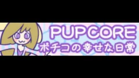 PUPCORE HD 「ポチコの幸せな日常 LONG」