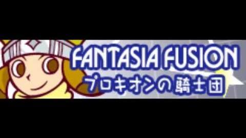 FANTASIA FUSION 「プロキオンの騎士団」