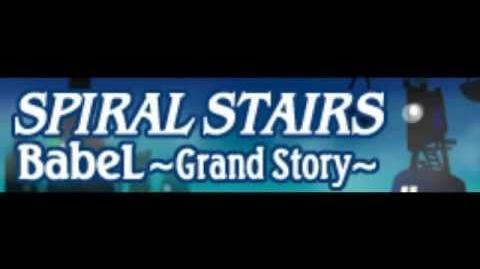 BabeL ~Grand Story~
