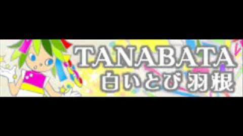 TANABATA 「白いとび羽根」
