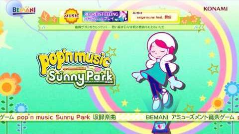 【pop'n music Sunny Park】スマイル・リプレイ