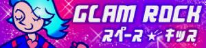 7 GLAM ROCK