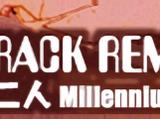 Surechigau futari Millennium mix