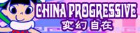 20 CHINA PROGRESSIVE