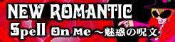 6 NEW ROMANTIC
