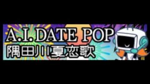 A.I. DATE POP 「隅田川夏恋歌 LONG」