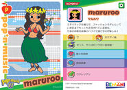 Maruroo Card with Profile