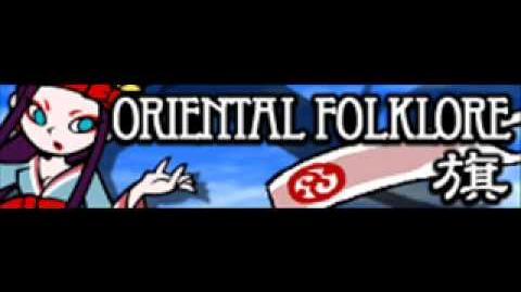 ORIENTAL FOLKLORE 「旗」