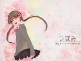 Tsubomi (GF/dm)